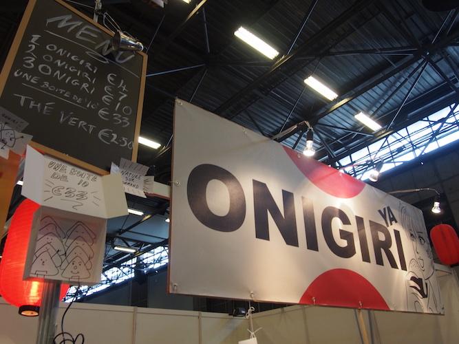 フランスで開催される日本好きが集まるJapan Expoが面白い!