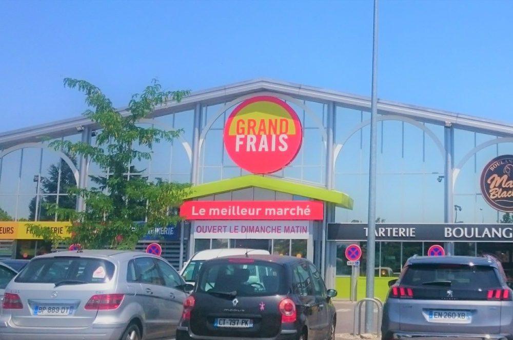 日本食品・食材が買えるフランスの普通のスーパー・メーカー一覧
