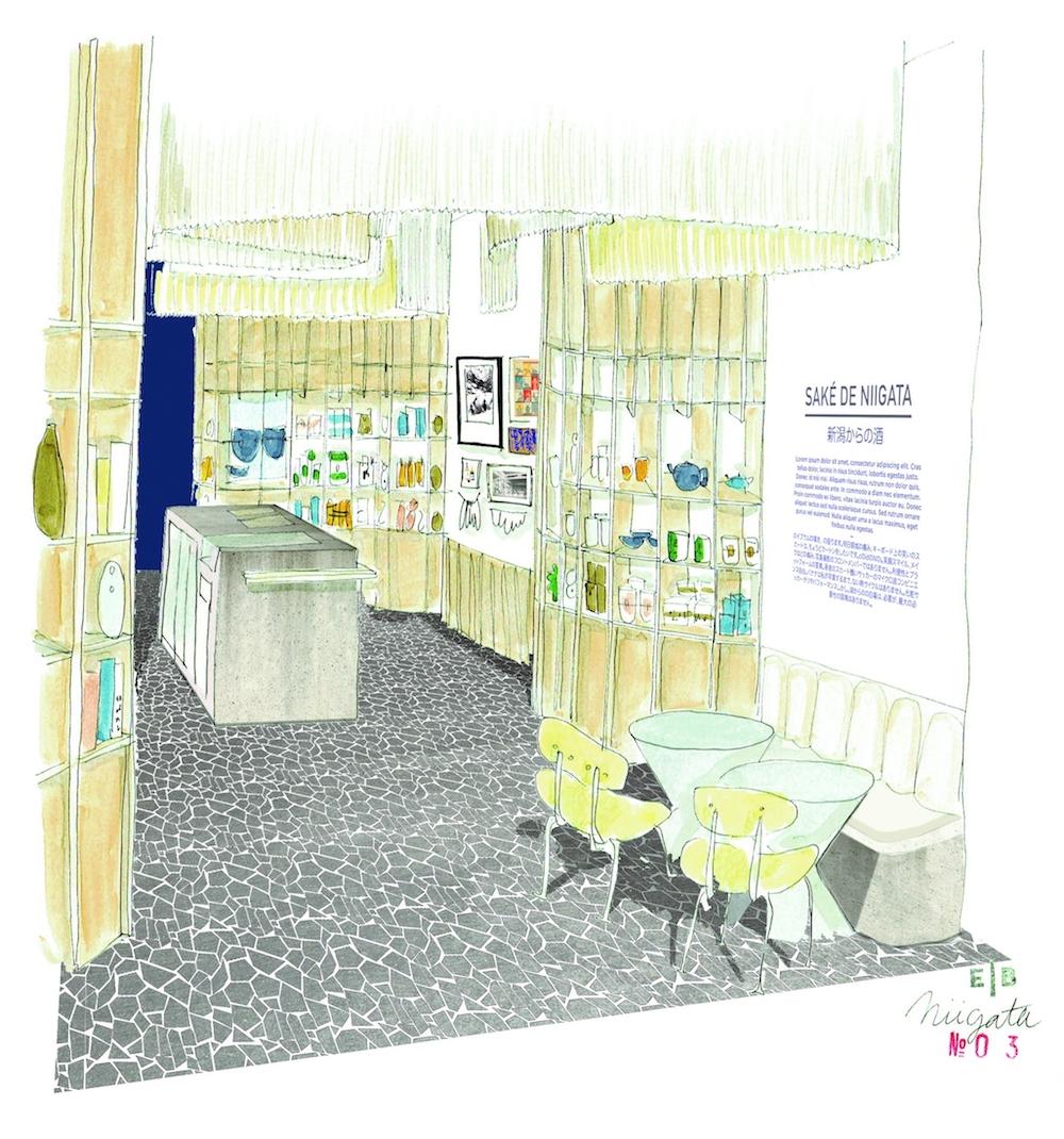 パリ6区に新潟県に特化したお店「Kinase」がオープン!
