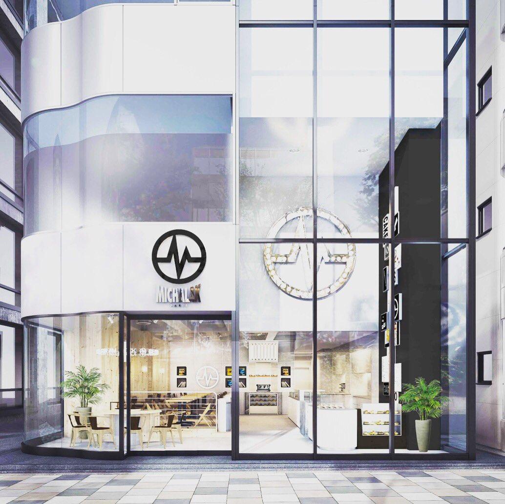 クリストフ・ミハラクの海外第一号店が東京・表参道に!10/5オープン